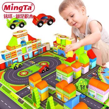 铭塔 168粒赛车场积木3-6周岁益智男孩1-2岁婴儿女孩宝宝拼装7-8-10岁木制玩具