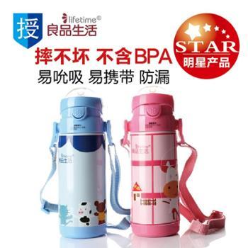 良品生活 LTG25011印象儿童保温壶 单个 蓝色/粉红色 400ml