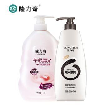 隆力奇黑芝麻洗发水1Lx1瓶*牛奶润肤浴露1Lx1瓶