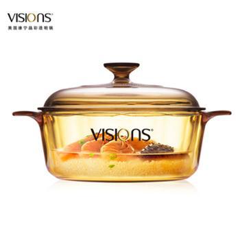 康宁VisionsVS-22晶彩透明锅2.25L
