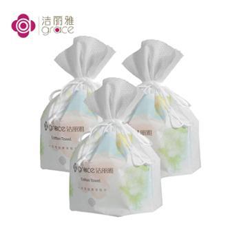 洁丽雅MRJ111一次性洗脸巾卷筒洁面巾3卷