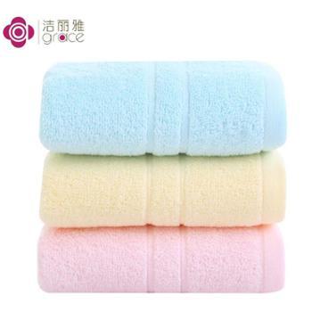 洁丽雅纯棉毛巾6734#3条装
