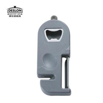 德世朗ABS+不锈钢+钨钢磨刀石四合一厨宝FS-CB001