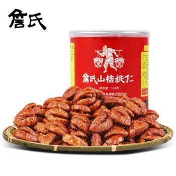詹氏 山核桃仁 118g 红罐