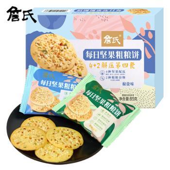 詹氏每日坚果杂粮饼干85g