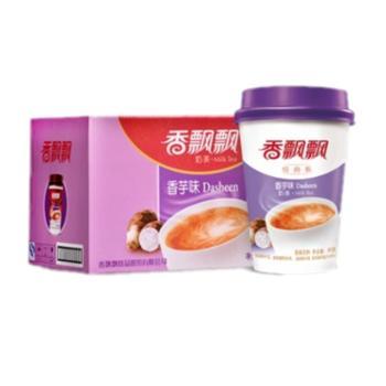 香飘飘奶茶80g香芋味奶茶杯装单杯