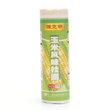 陈克明玉米挂面面条1000g
