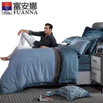 富安娜家纺纯棉四件套简约大气全棉床上用品中性套件床单