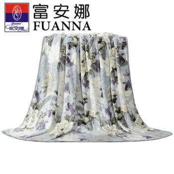 富安娜家纺法兰绒毯午休毯1.8床锦