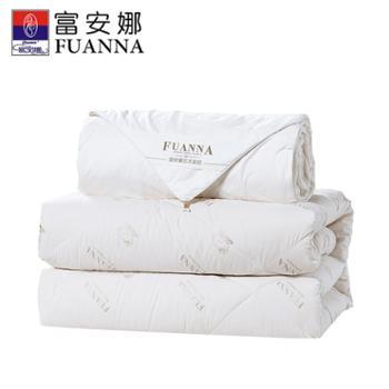富安娜/FUANNA纯棉防羽印花蚕丝羊毛被子母被冬被