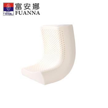 富安娜/FUANNA泰国进口乳胶枕护颈椎枕