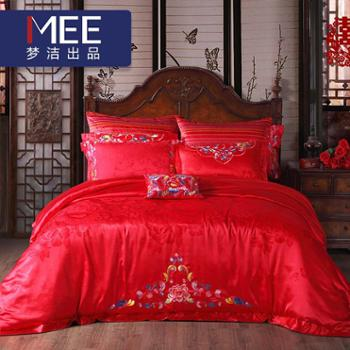 梦洁家纺MEE婚庆四件套大红提花结婚床上用品被套床单福禄牡丹