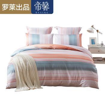 罗莱家纺出品帝馨 全棉被套床单汉斯四件套220*250cm