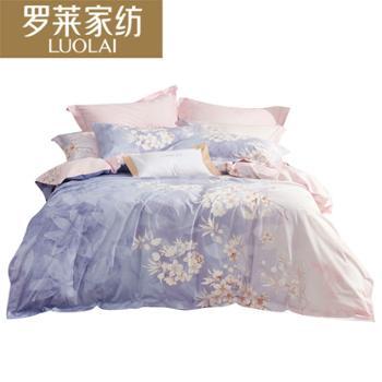 罗莱 纯棉被套床单四件套晨暮间200*230cm 双人床