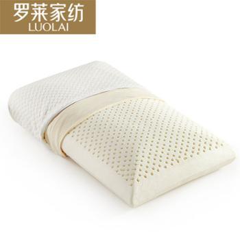 罗莱 天然原液科技防螨抗菌乳胶枕 泰国进口乳胶