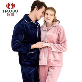 【电商款】好波加厚家居服珊瑚绒睡衣情侣款居家服套装可外穿DJR19145