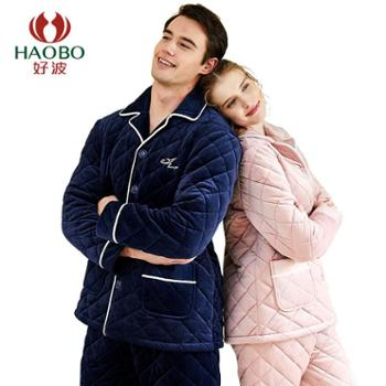 【电商款】好波睡衣情侣珊瑚绒加厚外穿居家服套装加厚夹棉睡衣DJJ19149