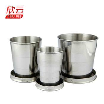 HINCLOUD欣云户外运动旅游必备大容量不锈钢伸缩水杯旅行便携折叠杯洗漱水杯