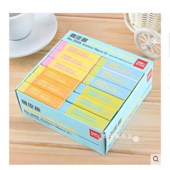 得力彩色橡皮擦 学生文具考试干净好擦可爱美术橡皮 长条形3045 彩色一盒36个