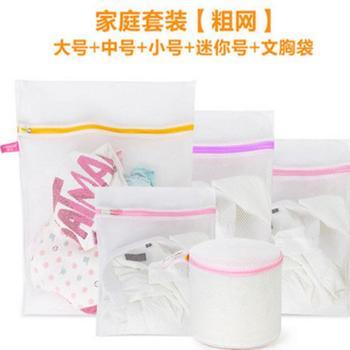 依谷韩国加厚洗衣袋护洗袋文胸袋内衣袋防护内衣粗细网袋家庭套装