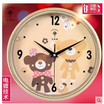 北极星静音挂钟客厅钟表时钟小熊可爱现代创意简约挂表石英钟表
