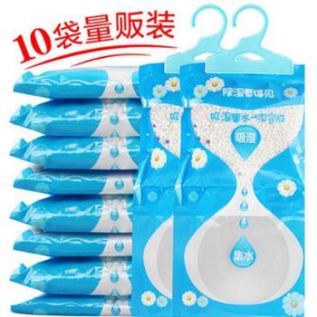 能臣衣柜可挂式除湿袋房间防霉干燥剂防潮剂室内芳香吸湿剂盒10包