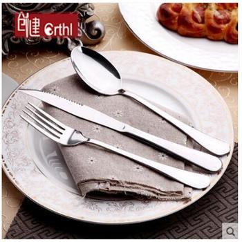 创健 不锈钢西餐餐具吃牛排刀叉勺三件套两件套全套装 欧式家用家庭