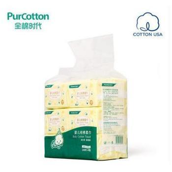 全棉时代 婴儿纯棉柔巾 新生儿非湿纸巾 宝宝干湿两用 100抽6包