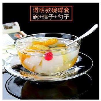 不壹家 透明玻璃碗耐热甜品碗刨冰碗冰激凌碗刻花碗碟套装 无铅