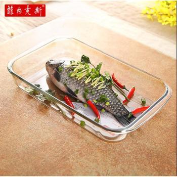 凌风 钢化耐热玻璃烤盘家用 长方形焗饭盘烘焙鱼盘微波炉烤箱盘子餐具