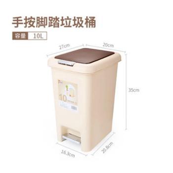 佳帮手脚踏垃圾桶家用卫生间客厅有盖厨房厕所欧式脚踩带盖垃圾筒