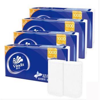 维达(Vinda) 无芯卷纸 超韧3层100g卫生纸*40卷 整箱销售