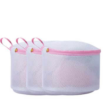 加厚文胸洗衣袋收纳袋 胸罩内衣bra文胸护洗袋 洗衣机洗网袋网兜