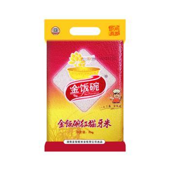 金饭碗 红猫牙米 5kg