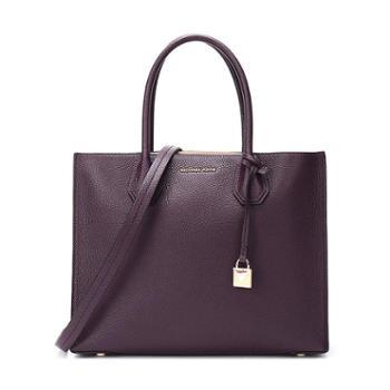 MICHAEL KORS 迈克.科尔斯 MK 女包 女士斜挎包 单肩包 手提包 锁头包 30F6GM9T3L 深紫色DAMSON