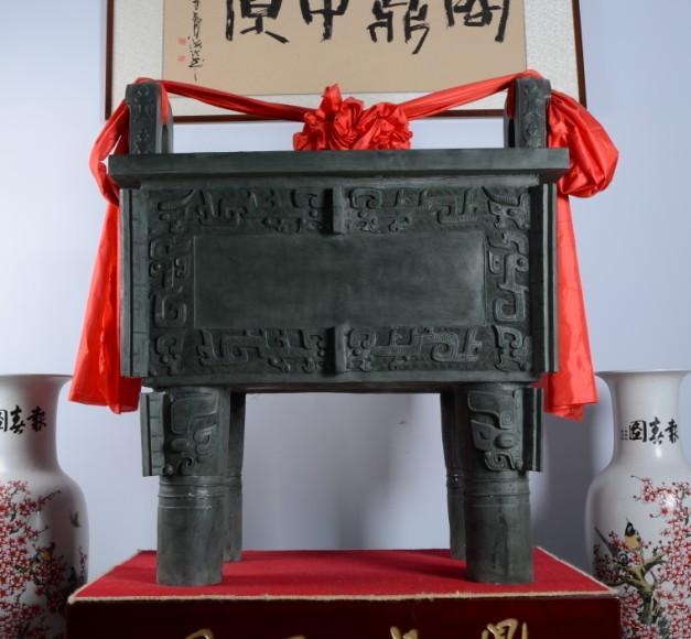 河南鼎都文化有限公司