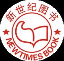 甘肃新世纪书刊