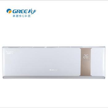 Gree/格力KFR-35GW/(35583)FNEa-A3冷静宝大1.5匹变频挂机空调