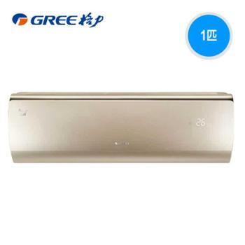 Gree/格力KFR-26GW/(26595)FNCa-A1润典大1匹1.25P变频挂机空调(限郑州市地区销售)