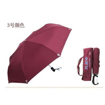 天堂伞 防紫外线遮阳伞晴雨伞 3331E碰