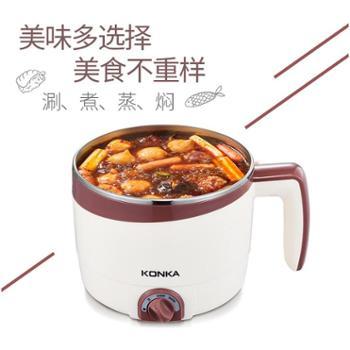康佳(KONKA)滋巧堡电煮锅