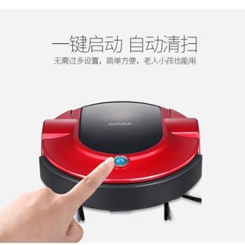 康佳(KONKA) KGXC-1008扫地机器人净宝红魔 家用吸尘器