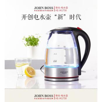 JOHNBOSS电水壶1.5L HE-IK1750 黑色