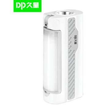 DP 久量 DP-0702 LED多功能充电式应急灯 带手电筒功能