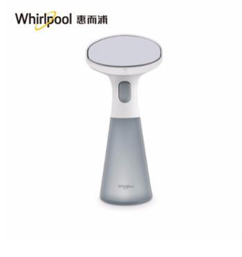 惠而浦 手持挂烫喷雾电熨斗 WS-JM0801B