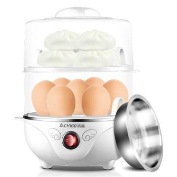 志高(CHIGO)煮蛋器双层家用蒸蛋器防干烧可煮14个蛋配蒸碗ZDQ210白色