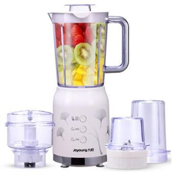 九阳(Joyoung)料理机绞肉机榨汁机家用婴儿辅食机(榨汁干磨搅拌)JYL-C022E