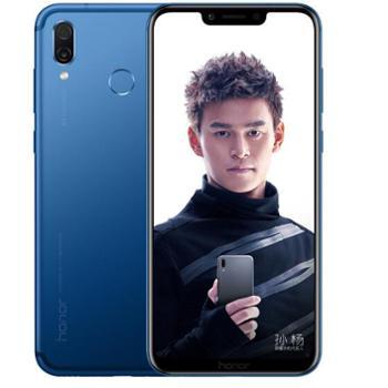 荣耀Play全网通版4GB+64GB移动联通电信4G全面屏游戏手机双卡双待