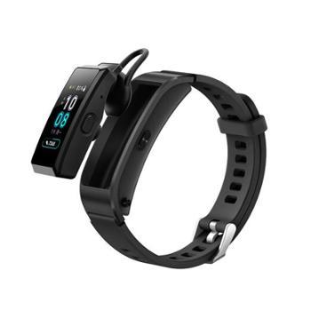 华为手环B5(蓝牙耳机+智能手环+心率监测+彩屏+触控+压力监测+Android+IOS通用+运动手环)运