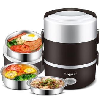 Yoice/优益 Y-DFH3插电保温电热饭盒三层2升